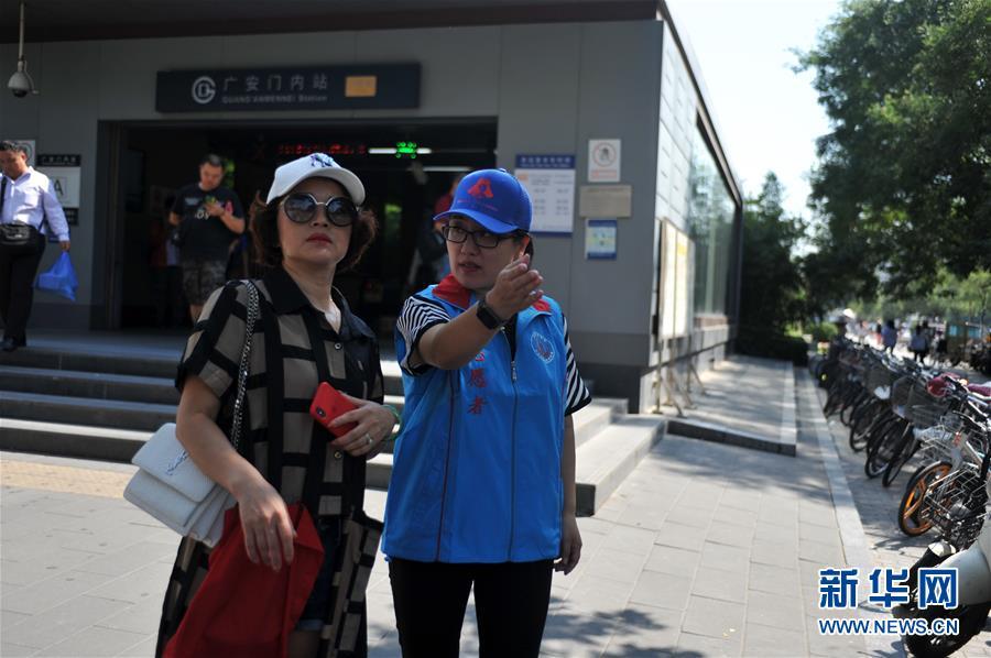 《开心快三走势图》_北京西城:学雷锋 志愿者在行动