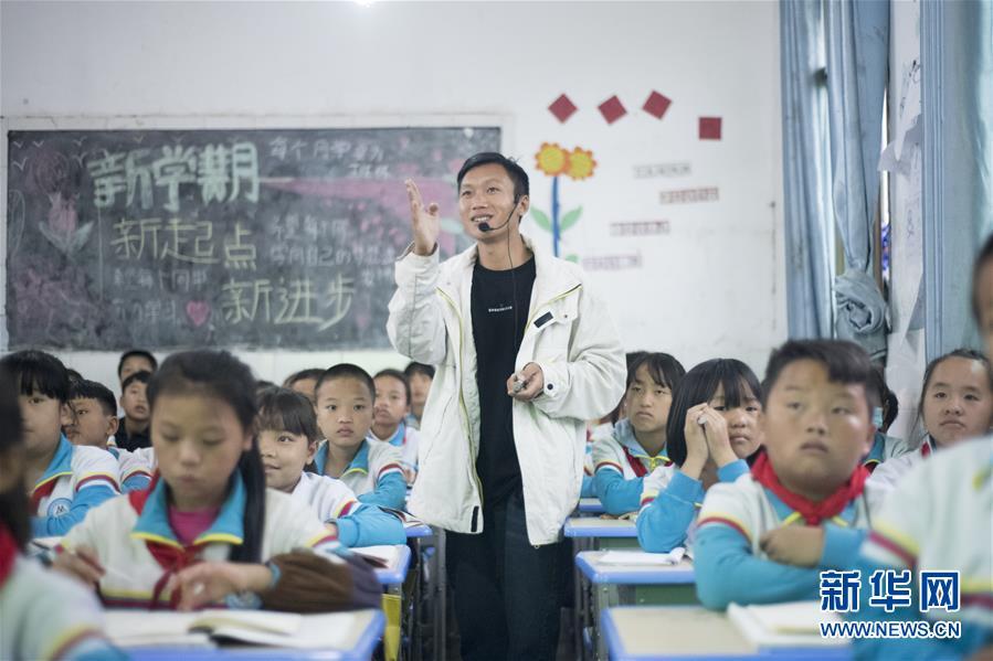 """贵州织金:""""90后""""乡村教师的护学路"""