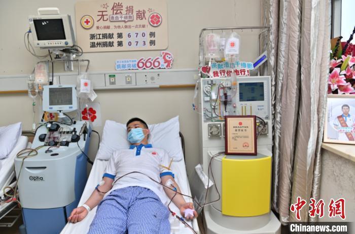 浙江第670例造血干细胞捐献者:挽救生命不犹豫