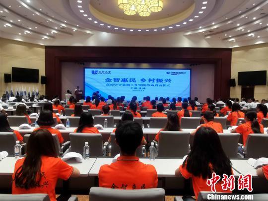 青海:高校学子下乡实践 宣讲政策助力乡村振兴