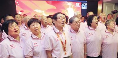 退而不休 余热生辉——市志愿服务联合会