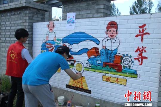 """""""00后""""美术志愿者助力新农村建设:让"""