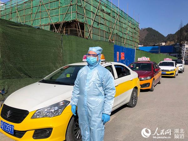 湖北省利川市80辆出租车成立志愿车队助疫情防控