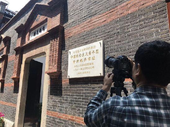 """上海:让青春本色闪耀""""渔阳里"""""""