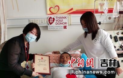 吉林省第101例造血干细胞捐献者在长春完成捐献