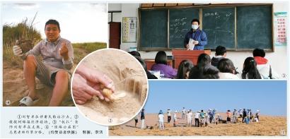 """2020年""""最美大学生""""、上海交通大学硕士研究生——刘智卓:用青春浇灌沙漠,直到风沙止步时"""
