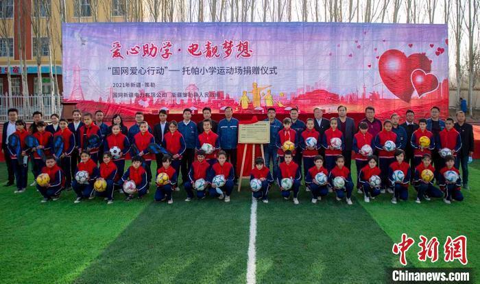 新疆策勒一小学获捐新流动场 女生绿茵场上秀球