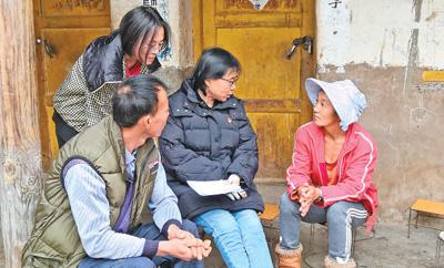 张桂梅—— 照亮大山女孩的梦想