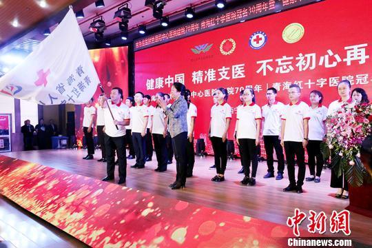 公益行动:青海红十字医院70年:从志愿军512医院到高原红十字急先锋